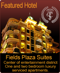 Fields Plaza Suites
